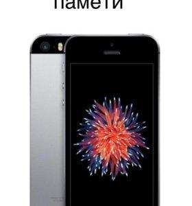 iPhone SE 32GB продам или обмен на 5с свашей допла