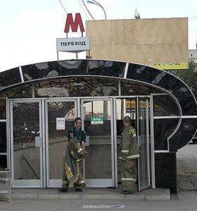 Сдам помещение в подземном переходе метро