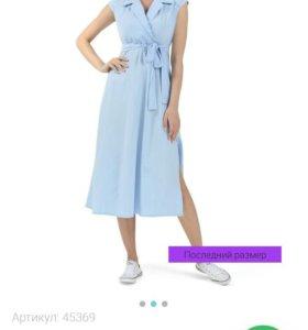 Платье для беременности и кормления