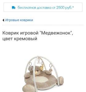 Игровой коврик mothercare