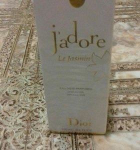 Новый парфюм 100 мл