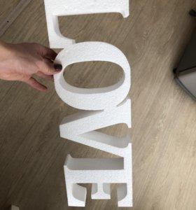 Буквы love новые