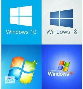Установка Windows, программ с выездом на дом/офис