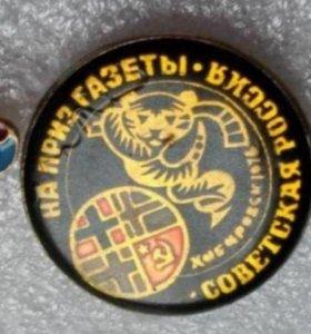 Значки СССР Хоккей с Мячом 1976 1986 гг Динамо
