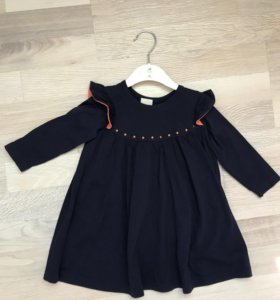 Платье «Ёмаё»