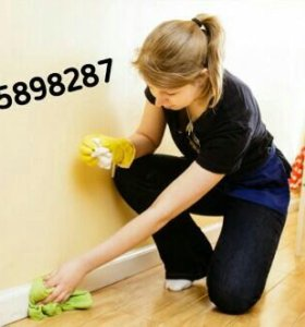 Уборка вашего дома!