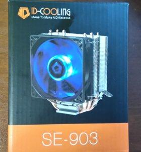 SE-903 с синей подсветкой