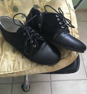 П/ ботинки 36-37р