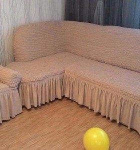 Чехлы на диван и кресло Жуана Турция качество офиг