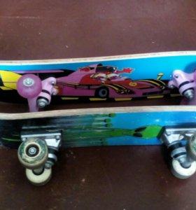 Скейт за 2