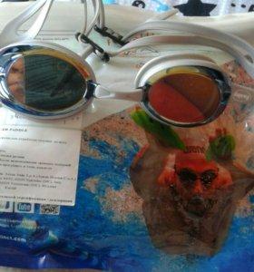 очки для плавания проф.