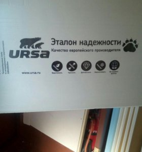 Утеплитель URSA (УРСА) 120 х 60 см