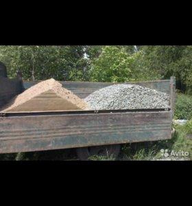 Щебень, песок, отсев, земля. Вывоз мусора.