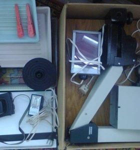 Фотолаборатория (полный комплект)