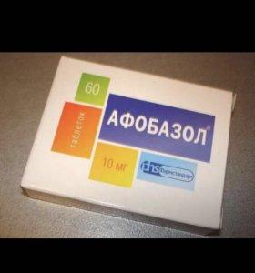 Афабазол