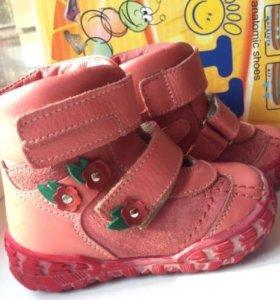 Полусапожки, ботинки для девочки Тотто кожа,байка