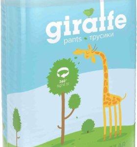Подгузники трусики Giraffe
