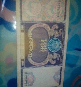 100 сум 1994 год (узбекенистан)
