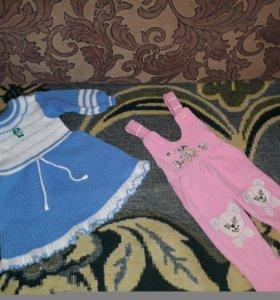 Новые Платье и штанишки