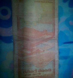 100 руппи ( цейлон)1982г. 1января