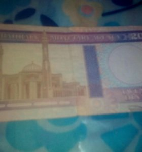 20 динаров