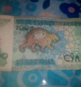 200 сум(узбекенистан) 1997