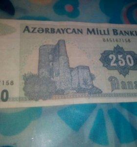 250манат азербайждан