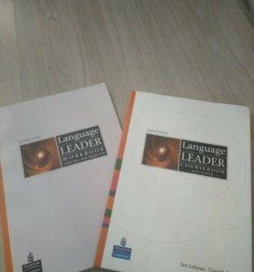 Учебники английского языка language leader
