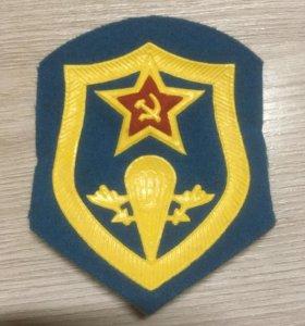 Шеврон ВДВ, ВС СССР
