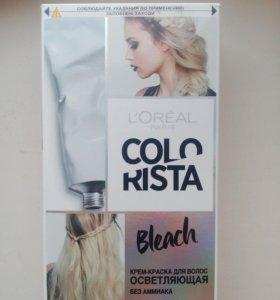 Крем-краска для волос осветляющая Colo Rista