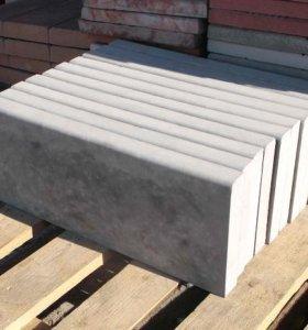 Бордюр для тротуарной плитки 50*21*3,5 см