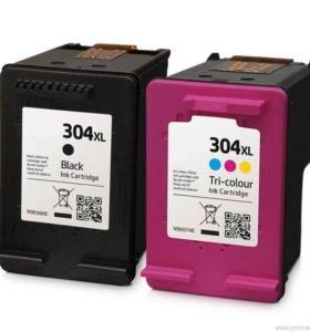 Картриджи для принтеров(HP XL объема)