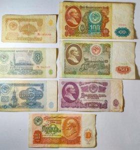1, 3, 5, 10, 25, 50, 100 рублей. 1961-91г.