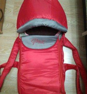 Сумка-переноска для ребёнка