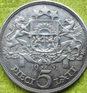 Монета 5 Латов 1931 год Серебро Ag.835