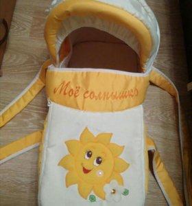 Сумка-переноска для ребенка