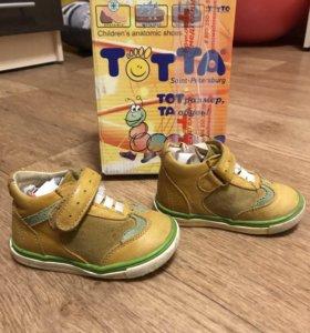 Профилактические ортопедические ботинки Тотта