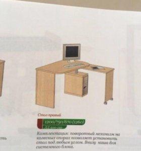 Стол компьютерной раздвижной