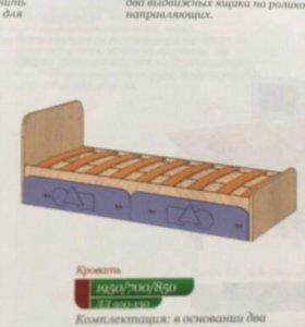 Кровать ортопедическая с матрасом