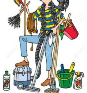 Разовая уборка квартир,мытье окон и офисов