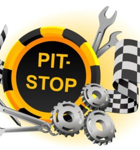 """PIT STOP"""