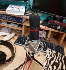 Звукозаписывающее оборудование Focusrite solo 2gen