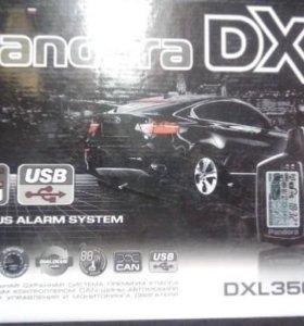 Автомобильная сигнализация Pandora DXL3500