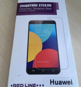 Защитное стекло для телефона Huawei P9 Lite