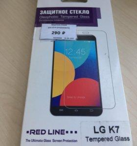 Защитное стекло на смартфон LG K7