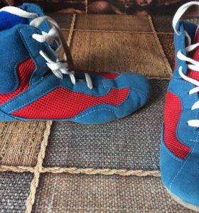 Борцовские ботинки