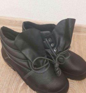 Ботинки 41 с подноском не промокаемые