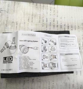 Галогенки Led product manual