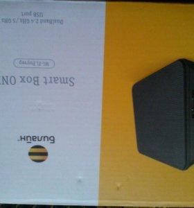 Wi-Fi роутер Билайн обмен