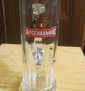Пивная кружка Арсенальное
